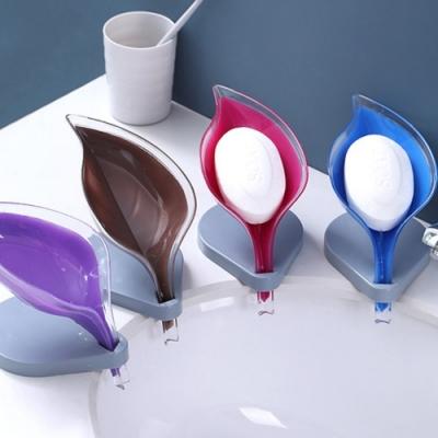 肥皂架 肥皂盤 樹葉造型肥皂盒 瀝水肥皂盒 免打孔 矽膠 吸盤底座 廚房 浴室 肥皂托 香皂架 洗衣皂盒 瀝水