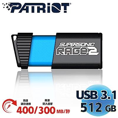 Patriot美商博帝 RAGE2 512GB USB3.<b>1</b> 隨身碟