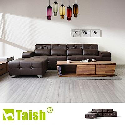 TAISH-艾瑪仕L型功能沙發組