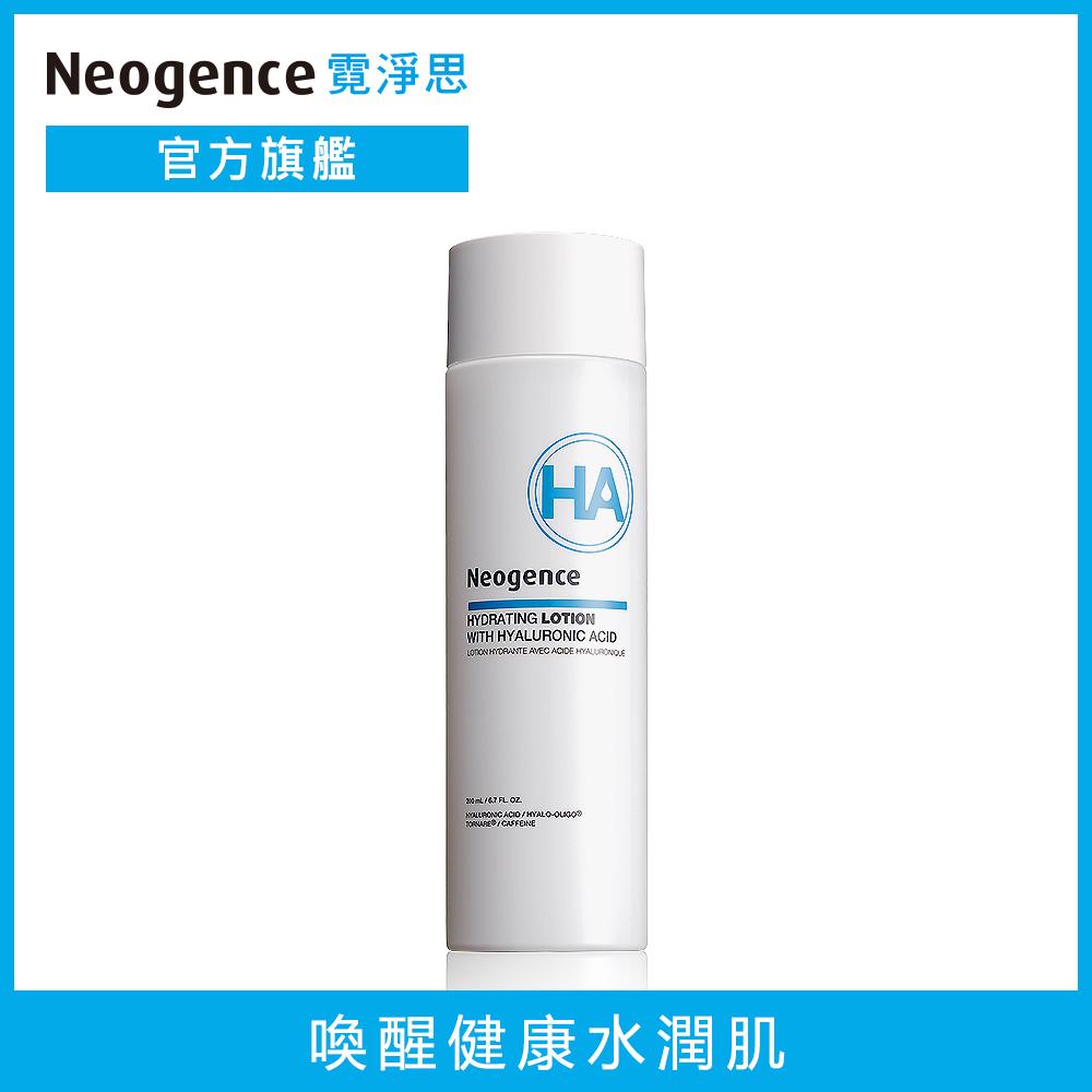 (盒損良品)霓淨思 玻尿酸保濕化妝水200ml