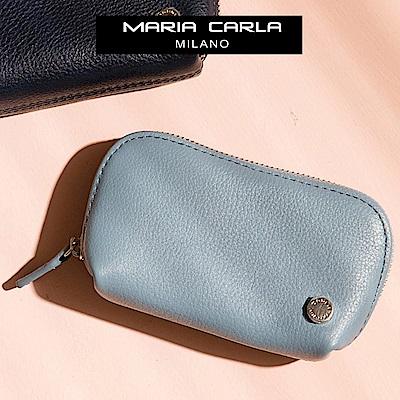 MARIA CARLA 極簡真皮零錢包 日光步調系列(寧靜粉藍)