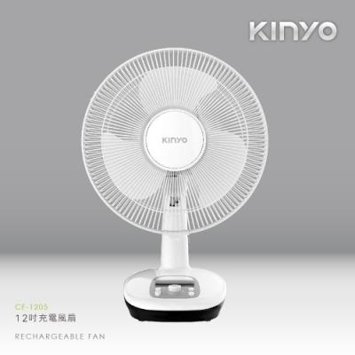 KINYO 12吋 9段速AC插頭充電式電風扇