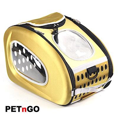 PETnGO 多功能寵物太空背包-閃亮金