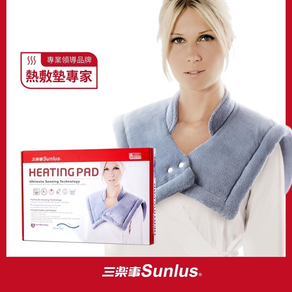 Sunlus三樂事 頸肩雙用熱敷柔毛墊 MHP1010 (醫療級) (速)