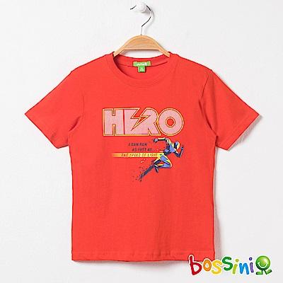bossini男童-印花短袖T恤07橘