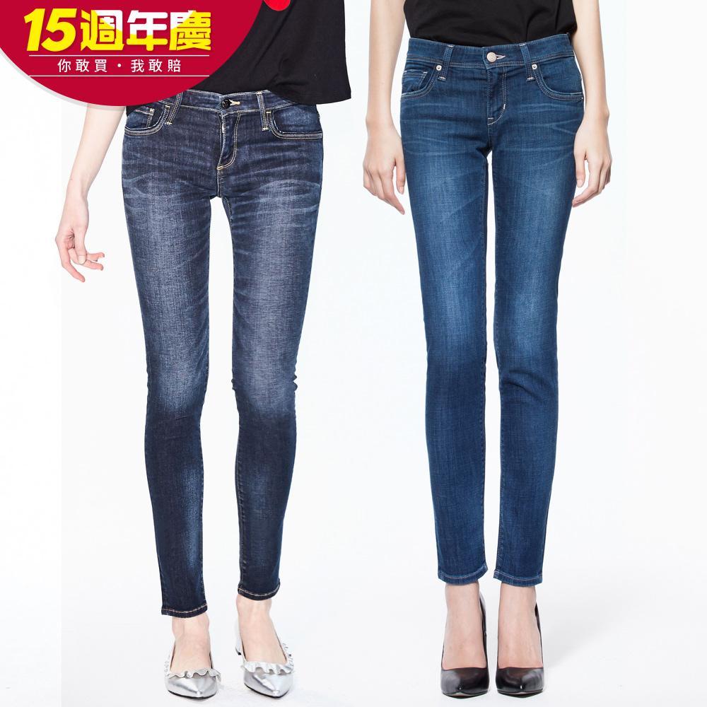 [時時樂限定]BRAPPERS 女款-中低腰彈性窄管褲(共兩款)