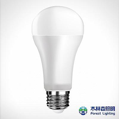 木林森45W LED高亮度球泡燈-白光