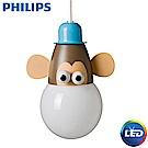 飛利浦 Philips 童趣動物園系列 小猴LED單頭吊燈 40562