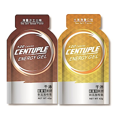 【CENTUPLE 千沛】能量包果膠-海鹽口味(24包/盒)
