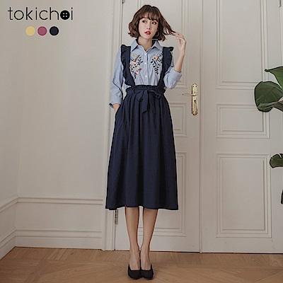 東京著衣 多色甜美附綁帶荷葉可拆式吊帶裙-S.M(共三色)