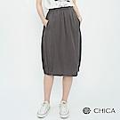 CHICA 復古洗鍊純色口袋燈籠裙(2色)
