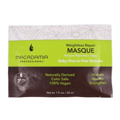 Macadamia Professional 瑪卡奇蹟油 輕柔髮膜 30ml(新)