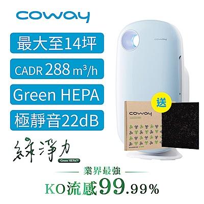 [時時樂限定]Coway 10-14坪 加護抗敏型空氣清淨機 AP-1009CHB 藍色