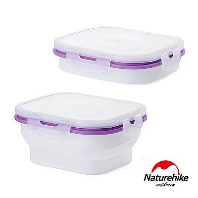 ($12搶購)Naturehike 可微波耐熱 折疊式密封保鮮盒 便當盒 方型中號
