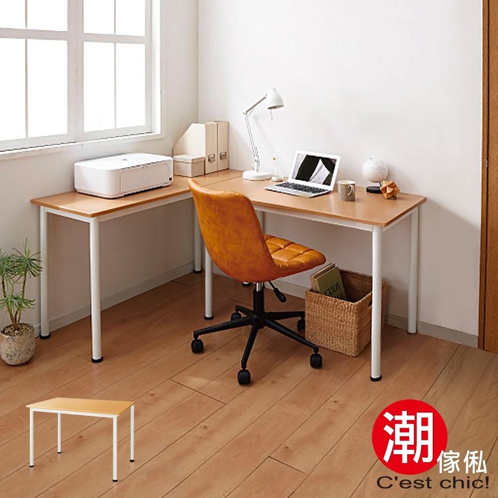 C'est Chic_富良野多組合工作桌‧幅80cm W80*D60*H70 cm