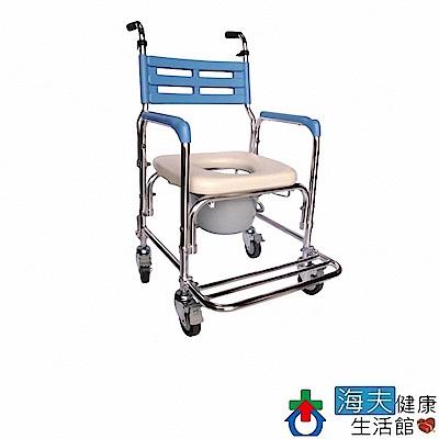 海夫健康生活館 鋁製 附輪 固定式 硬背 便盆椅 洗澡椅(102-W)