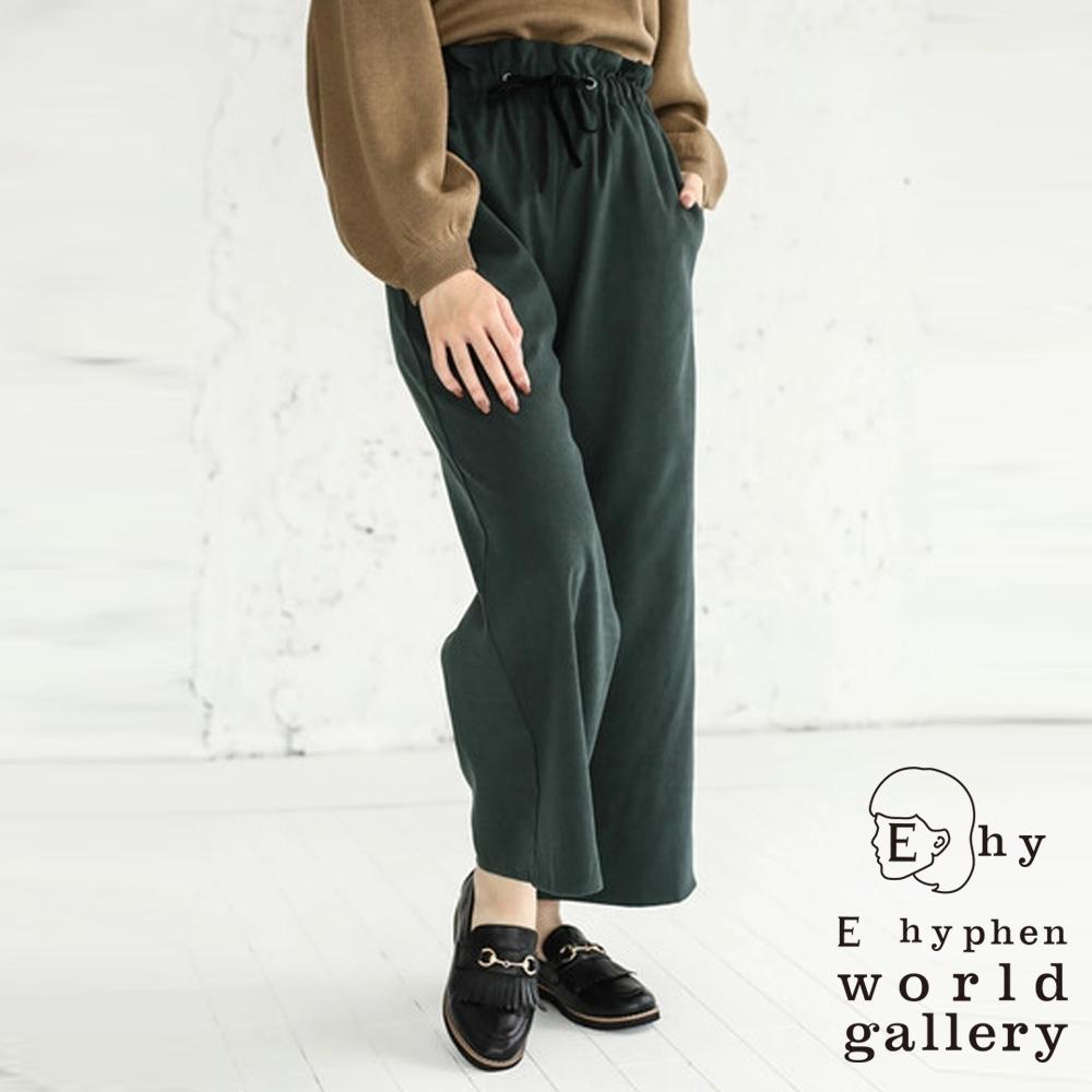 E hyphen 素面/豹紋絨面荷葉摺邊抽繩設計高腰寬褲