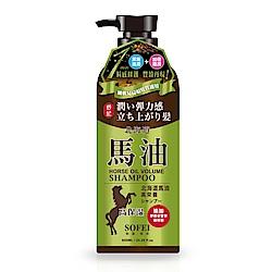 舒妃SOFEI 北海道金黃馬油豐盈蓬潤洗髮精600ml