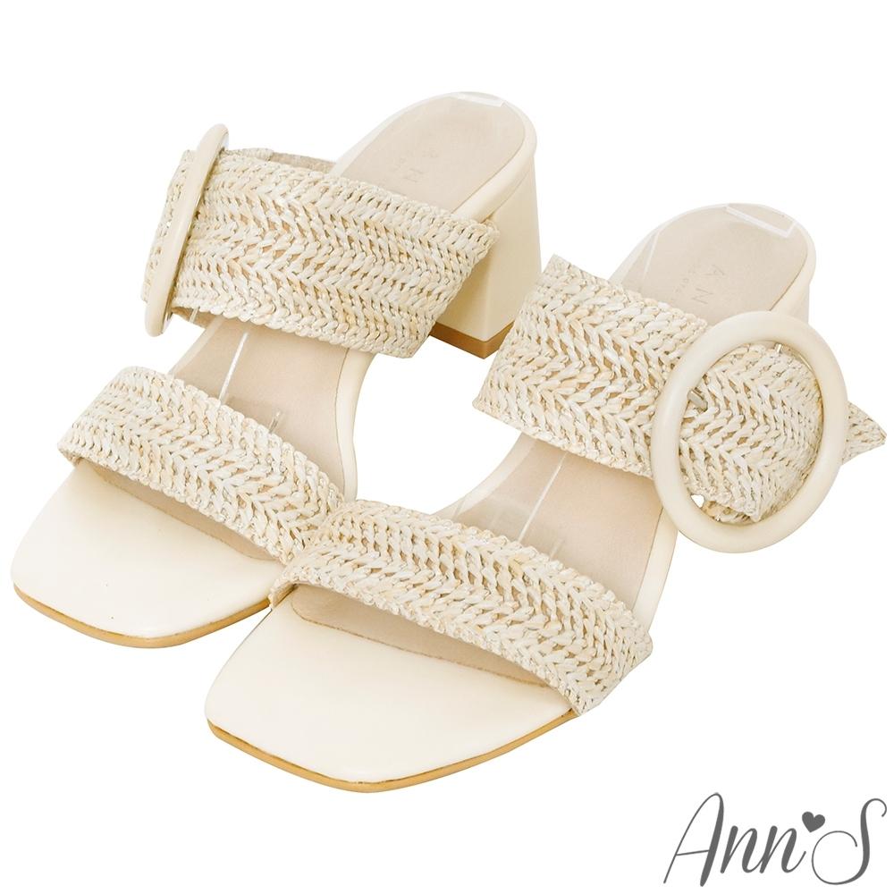 Ann'S日系渡假感-圓釦寬帶編織方頭粗跟涼拖鞋-米白