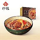珍苑 紅燒半筋牛肉麵(冷凍)(610g/份,共2份)