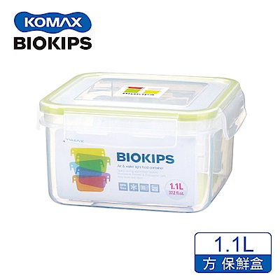 KOMAX 碧兒扣密封PP保鮮盒-正方形1.1L