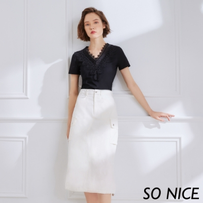 SO NICE個性大口袋抽繩造型長裙