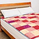 極致舒柔雙彩格紋便攜型可拆洗雙人棉床墊 - 粉桃格紋