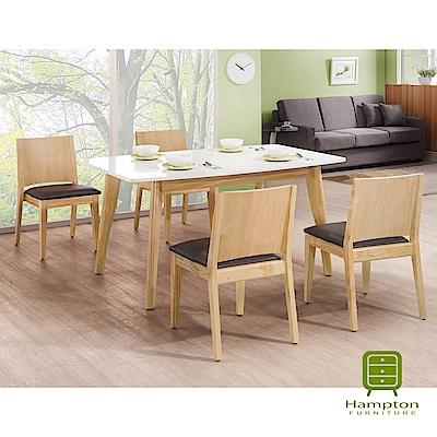 漢妮Hampton雷爾夫系列雙色5尺餐桌椅組-1桌4椅-巴爾克餐椅