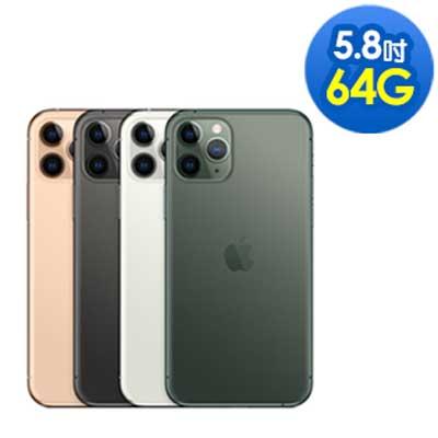 [無卡分期-12期] Apple iPhone 11 Pro 64G 5.8吋 智慧型手機