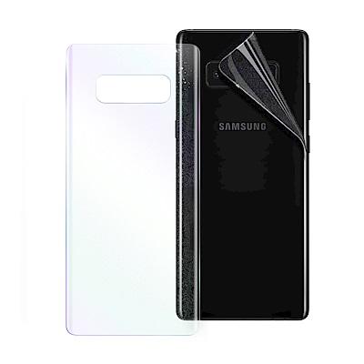 o-one大螢膜PRO 三星 Galaxy Note 8 滿版全膠背面貼-閃鑽