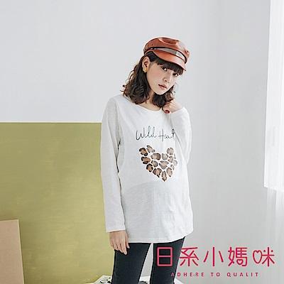 日系小媽咪孕婦裝-正韓哺乳衣 愛心豹紋英文配字側開哺乳上衣