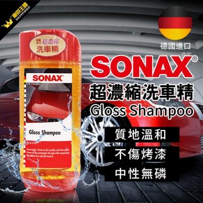 SONAX 超濃洗車精 500ml-急速配