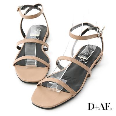 D+AF 時尚聚焦.雙帶繫踝方頭平底涼鞋*杏