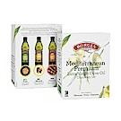 西班牙BORGES百格仕 單一品種橄欖油禮盒組(250mlx3)