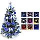 幸福3尺一般型裝飾綠聖誕樹(藍銀色系+100燈LED燈串一條)含跳機控制器 product thumbnail 1