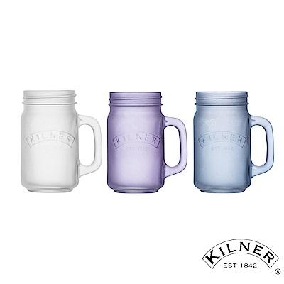 KILNER 噴砂玻璃杯繽紛 3入禮盒組