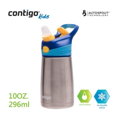 美國CONTIGO Striker兒童不鏽鋼保溫吸管瓶295ml(藍蓋)