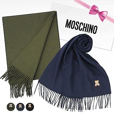 [時時樂]MOSCHINO經典TOY小熊刺繡美麗諾羊毛流蘇圍巾-3色