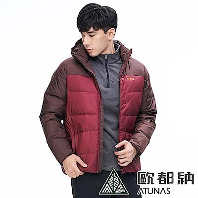 【ATUNAS 歐都納】男款透氣快乾防潑水羽絨保暖外套A-G1741M紅棕/金屬棕