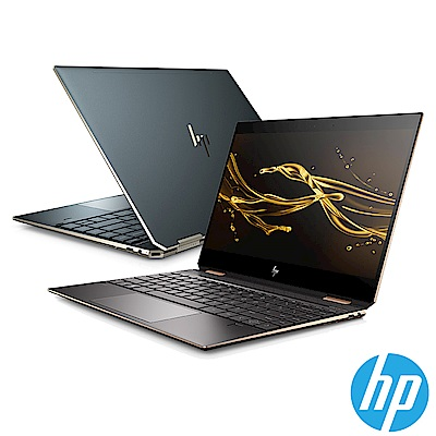 HP Spectre x360 13吋筆電-藍(i7-8565U/16G/2TB SSD)
