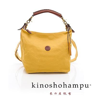 kinoshohampu 牛皮提把手提帆布包 黃
