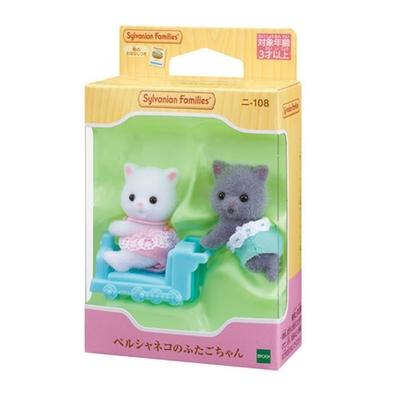 任選 日本 EPOCH森林家族 波斯貓雙胞胎 白灰 EP14056 原廠公司貨