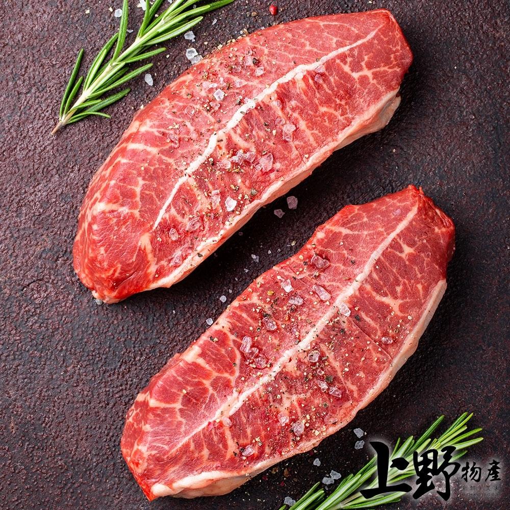 【上野物產】美國產 日本和牛種雪花凝脂板腱牛排(150g±10%/片) x8片