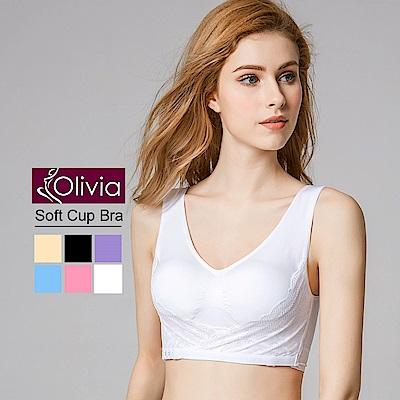 Olivia 第三代無鋼圈前交叉蕾絲集中內衣-白色
