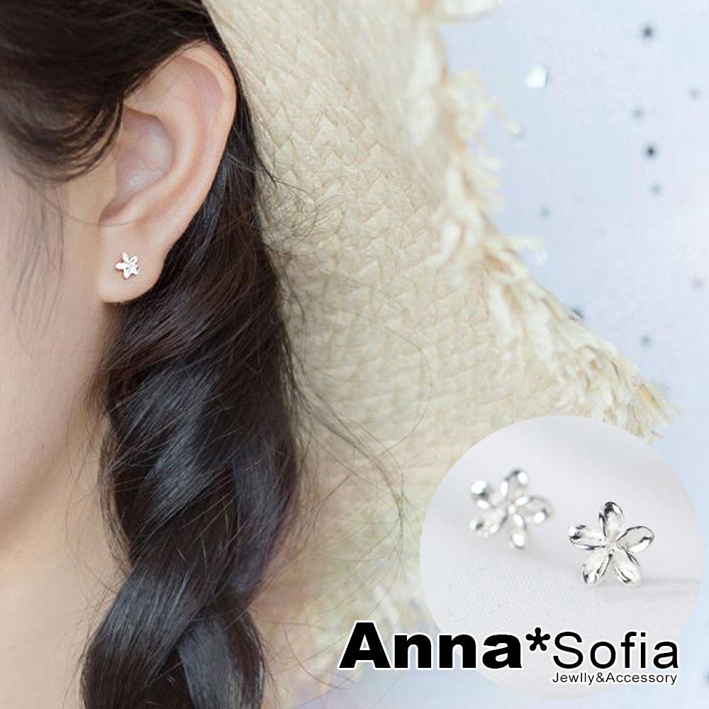 【2件399】AnnaSofia 銀爍雞蛋花 925銀針耳針耳環(銀系)