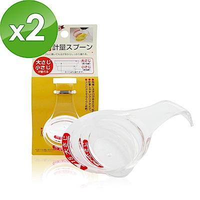 日本ECHO 平放桌面用計量湯匙2入組(快) @ Y!購物