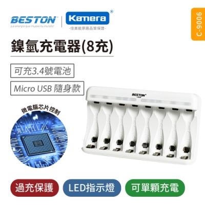 BESTON 鎳氫隨身充電器 8充(C-9006)