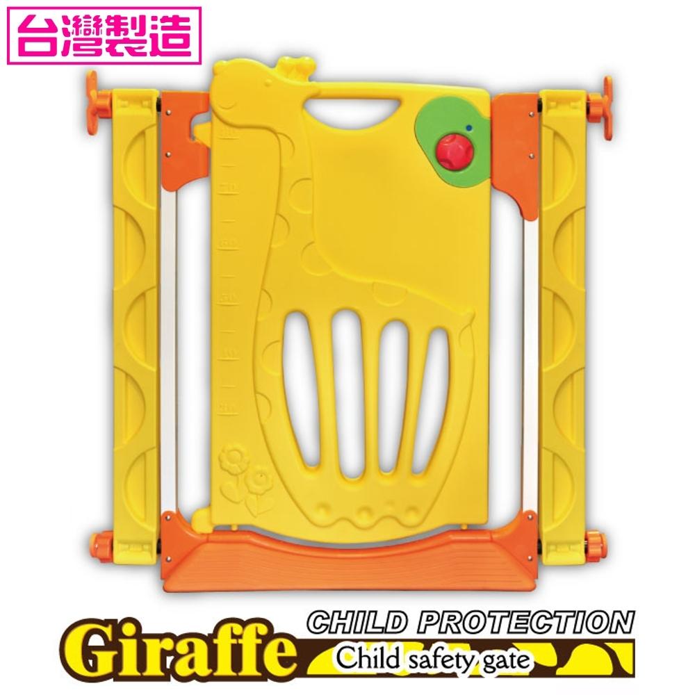 親親Ching Ching 長頸鹿造型安全雙向門欄
