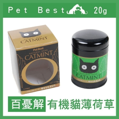 Pet Best-百憂解自然農法貓薄荷草(A級一心二葉貓薄荷草) 20g C-F002) 兩入組