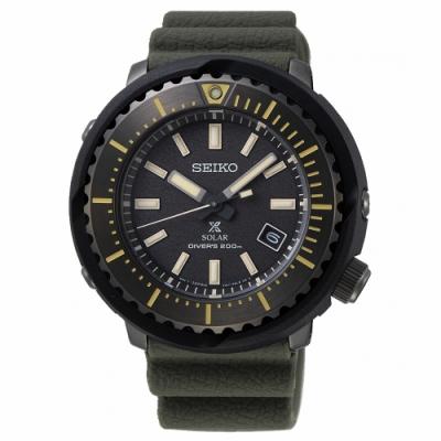SEIKO 精工PROSPEX太陽能200米潛水手錶SNE543P1-黑/46.7mm